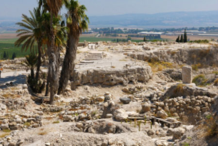 Ancient City of Megiddo