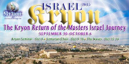 Kryon Israel Tour 2015